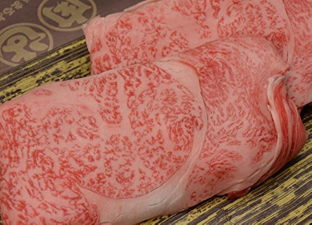 粗いピグマリオン警告松阪牛 すき焼き(ロース) S 1kg                  【 お礼 お祝 お中元 お歳暮 引き出物 牛肉 和牛 景品 松坂牛まるよし 】