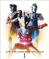 「ウルトラマンタイガ」BD-BOX第1~2巻の予約受付中