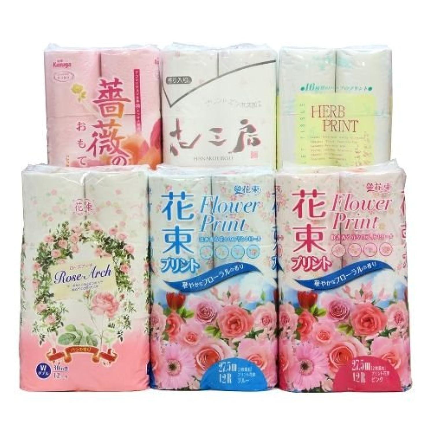 文法家金貸し6種類の可愛い花柄プリント?香りのトイレットペーパー詰め合わせ ブーケセット