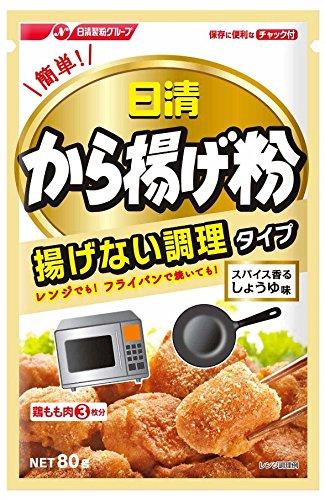 日清 から揚げ粉 揚げない調理タイプ 80g×8個