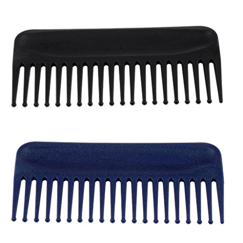 Toygogo 2x広い歯の櫛、帯電防止の耐熱性、もつれのくし、長いぬれた髪の毛のためのデタングラーの毛の櫛は巻き毛をまっすぐにします