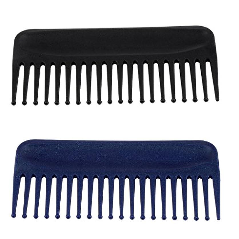 起こる空の緊張Toygogo 2x広い歯の櫛、帯電防止の耐熱性、もつれのくし、長いぬれた髪の毛のためのデタングラーの毛の櫛は巻き毛をまっすぐにします