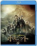 ホビット 竜に奪われた王国[Blu-ray/ブルーレイ]