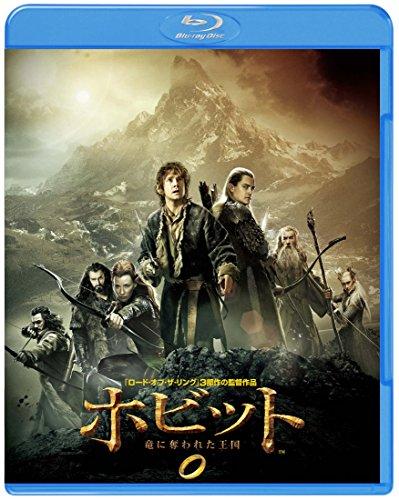 ホビット 竜に奪われた王国 [Blu-ray]の詳細を見る