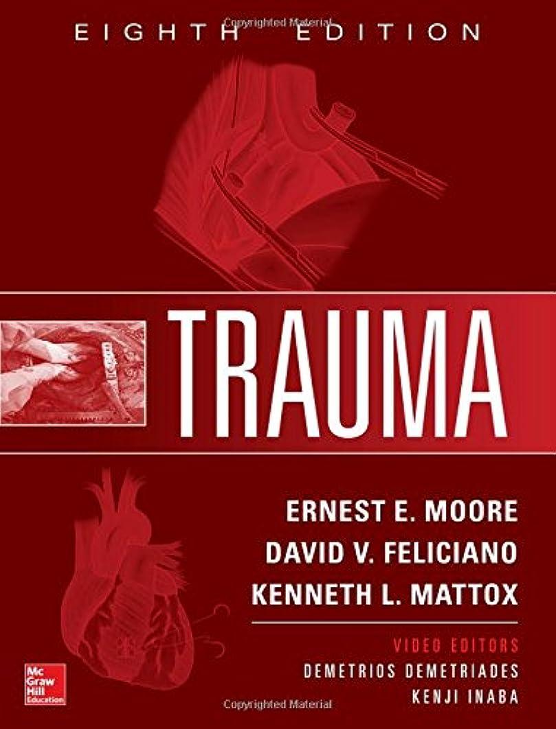 先例グリップ展示会Trauma, 8th edition