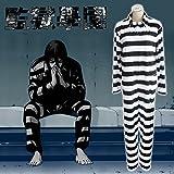 【HALLE】コスプレ衣装 コスチューム 監獄学園(プリズンスクール)囚人服風 オールインワン (M)