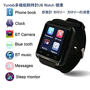 YUNTAB(JP) Bluetooth smart watch U8 スマート ウォッチ 1.44インチ 多機能腕時計U8 Watch 健康 タッチパネル 着信お知らせ/置き忘れ防止/歩数計/Bluetooth ウォッチ/アラーム時計/ブラック黒