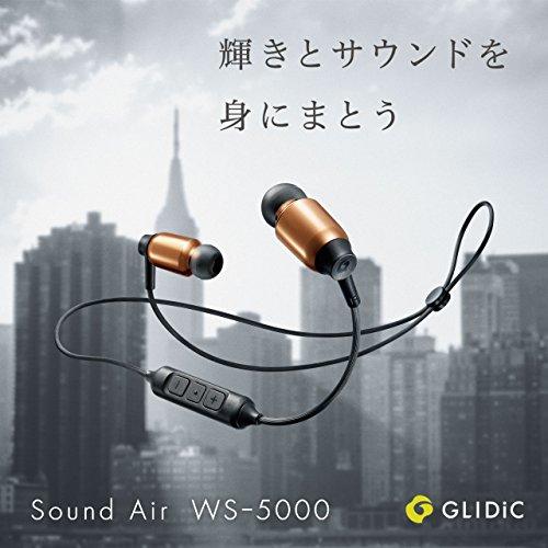 SBC&S『GLIDiCSoundAirWS-7000NC』