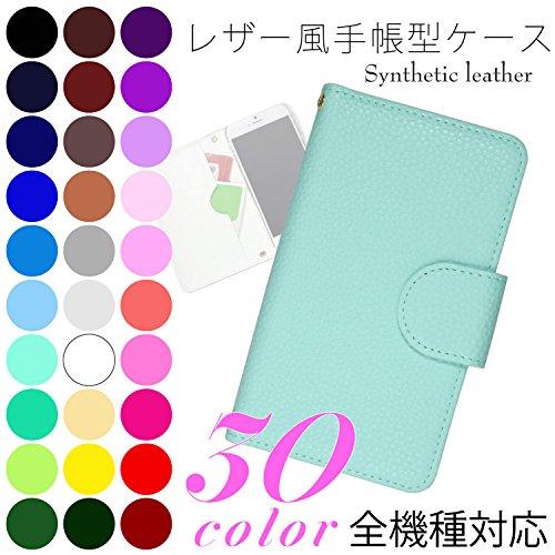 whitenuts AQUOS PHONE 102SH ケース 手帳型 レザー風 01 ホワイト カード収納 ストラップホール WN-OD014264