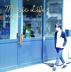 Music Life [Analog]