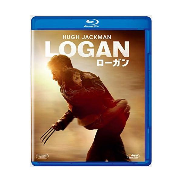 LOGAN/ローガン 2枚組ブルーレイ&DVD...の紹介画像4