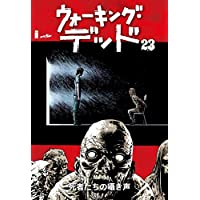 ウォーキング・デッド 23 死者たちの囁き声【デジタル版】 (ヴィレッジブックス)