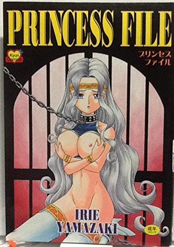 [IRIE YAMAZAKI] PRINCESS FILE