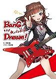 BanG Dream! バンドリ<BanG Dream! バンドリ>