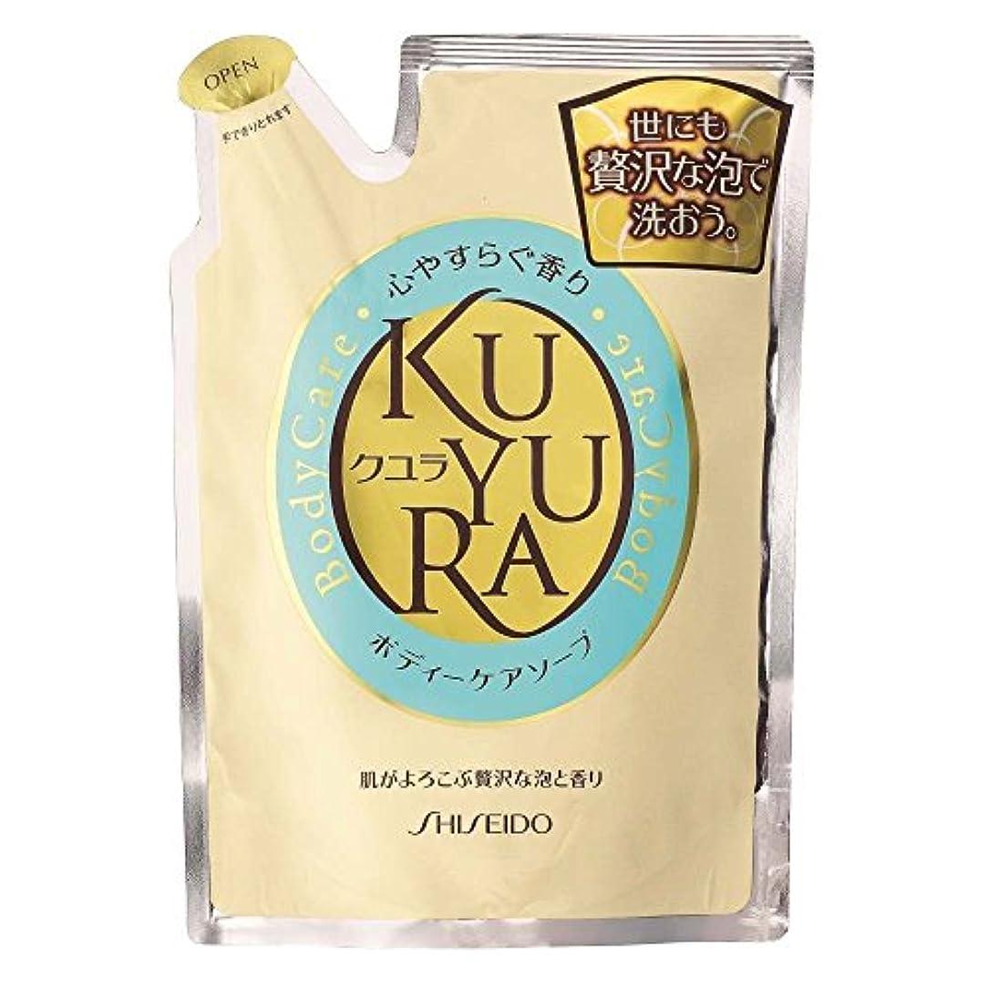 秘書添付化粧クユラ ボディケアソープ 心やすらぐ香り つめかえ用400ml