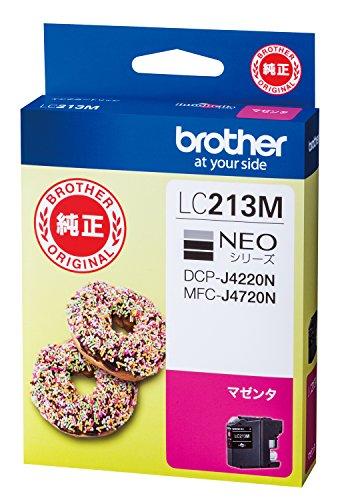 brother 純正インクカートリッジ マゼンタ LC213M