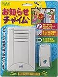 ELPA お知らせチャイム 朝日電器 【品番】CDS-100