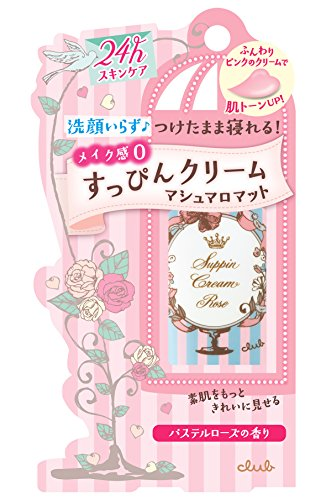 クラブ すっぴんクリーム マシュマロマット パステルローズの香り 30g