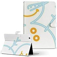 igcase dtab Compact d-02K docomo ドコモ タブレット 手帳型 タブレットケース タブレットカバー カバー レザー ケース 手帳タイプ フリップ ダイアリー 二つ折り 直接貼り付けタイプ 010008 クリスマス 雪 雪だるま