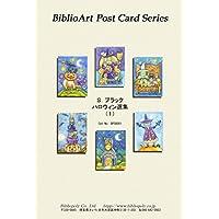 BiblioArt Post Card Series S.ブラック ハロウィン選集(1) 6枚セット(解説付き)