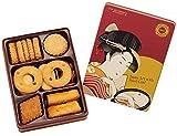 泉屋クッキー缶 浮世絵 美人画(歌麿) 2缶セット