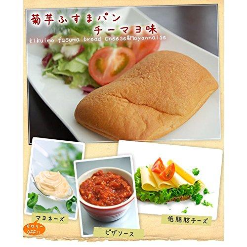 みどり工房 菊芋ふすまパンチーマヨ 10個入り (糖質制限・ダイエットに! 低糖質 パン)