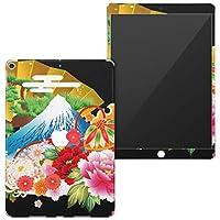 igsticker iPad Air 10.5 inch インチ 専用 apple アップル アイパッド 2019 第3世代 A2123 A2152 A2153 A2154 全面スキンシール フル 背面 液晶 タブレットケース ステッカー タブレット 保護シール 008607