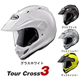 アライ(ARAI) バイクヘルメット オフロード TOUR-CROSS 3 グラスホワイト M 57-58cm
