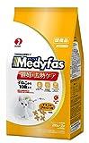 メディファス 避妊去勢ケア 子ねこから10歳まで チキン&フィッシュ味 560g(280gx2)