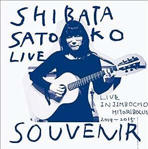 SHIBATA SATOKO LIVE SOUVENIR