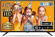 山善 40V型 フルハイビジョン 液晶テレビ ( PCモニター映像モード 裏番組録画 外付けHDD録画 対応) QRT-40W2K