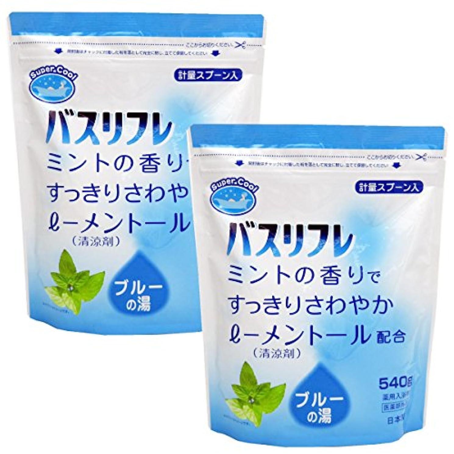 ボックス場所恥入浴剤 クール 薬用入浴剤 バスリフレ スーパークール540g×2個セット 日本製
