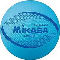 ミカサ(MIKASA) カラーソフトバレーボール 円周64cm(ブルー) MSN64-BL BL 円周64cm