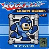 ロックマン ドットストラップコレクション vol.1 シークレットA(E缶&1UP)入り 8種セットA