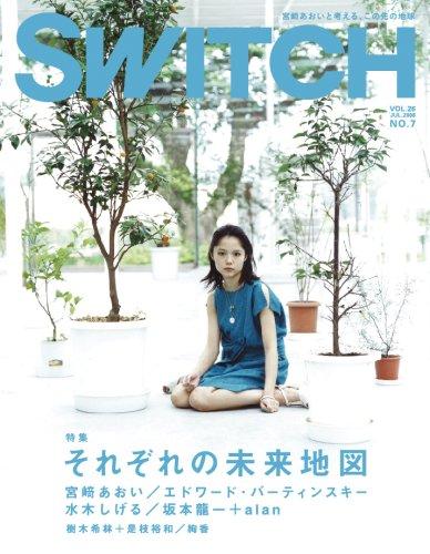 SWITCH vol.26 No.7(スイッチ2008年7月号)特集:それぞれの未来地図[表紙・巻頭:宮崎あおい]の詳細を見る