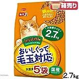 ミオ おいしくって毛玉対応 フィッシュミックス味 2.7kg×5袋