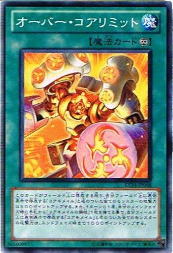 【遊戯王シングルカード】 《エクストラパック4 EXTRA PACK vol.4》 オーバー・コアリミット ノーマル exp4-jp008