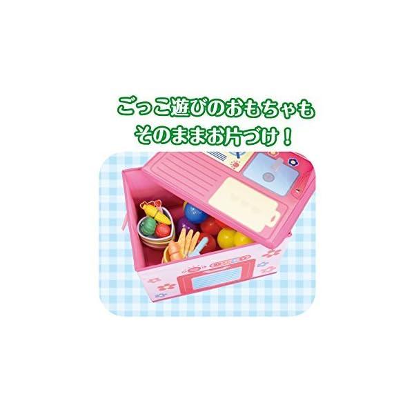 ユーカンパニー U-company ままごと収...の紹介画像4