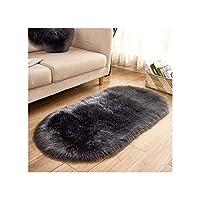 柔らかいフェイクシープスキンの毛皮の椅子クッションエリア敷物床シャギーシルキーカーペット,dark grey,50x80cm