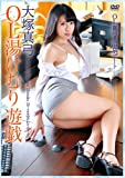 大塚真弓 / OL湯けむり遊戯 [DVD]