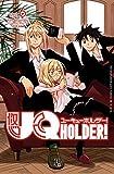 UQ Holder #06