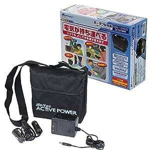 Meltec ( メルテック ) ポータブル電源 アクティブパワー SG-1000