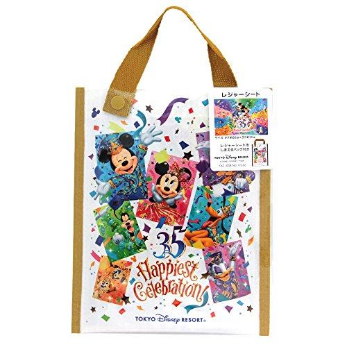 ディズニー リゾート 35周年 Happiest Celeb...