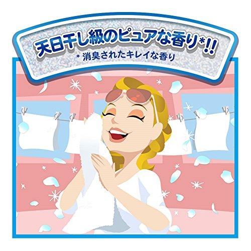 『ボールド 洗濯洗剤 ジェルボール Wプラチナ プラチナブロッサム&ピオニーの香り 詰め替え 特大 705g(36個入)』の1枚目の画像