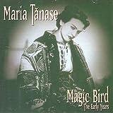ルーマニアの歌姫〜初期録音集 / マリア・タナセ (CD - 2009)