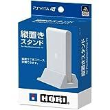縦置きスタンド for PlayStation Vita TV