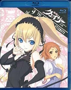 『聖痕のクェイサー』ディレクターズカット版 Vol.2 [Blu-ray]