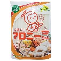 マロニー お鍋にマロニーちゃん 太麺 200g×10袋