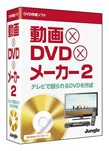 動画×DVD×メーカー2