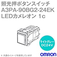 オムロン(OMRON) A3PA-90BG2-24EK 照光押ボタンスイッチA3Pシリーズ ( 角胴形・正方形・無分割) ( LEDカメレオン) ( オルタネイト) NN